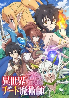 Isekai Cheat Magician ซับไทย