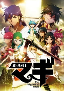 Magi The Labyrinth of Magic พากย์ไทย