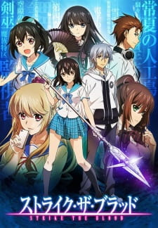 Strike the Blood ss1 ซับไทย