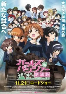 Girls & Panzer Movie ซับไทย