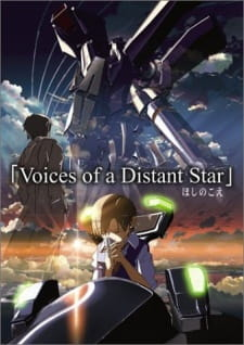 Voices of a Distant Star พากย์ไทย